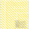 Blue full sheet Laser RX sheet